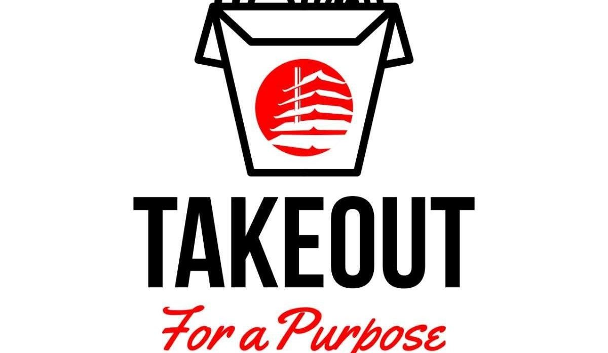 Take Out with a Purpose 12-3 @Double Tree by Hilton Reading Pa